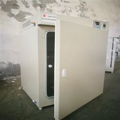 广东 270L隔水式恒温培养箱