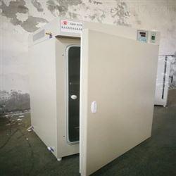 GRP-9270广东 270L隔水式恒温培养箱