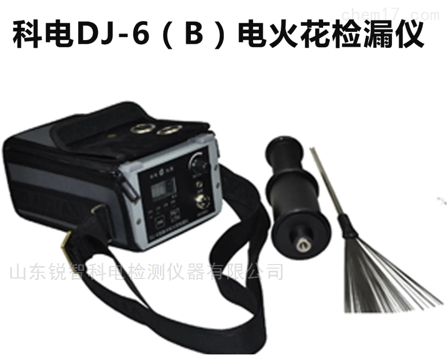 DJ-6型脉冲电火花检漏仪管道防腐检测仪5