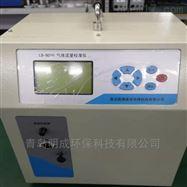 LB-6015型便携式综合校准仪操作方法