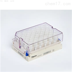 Nalgene 5011-0012 通用长期存储冻存管现货