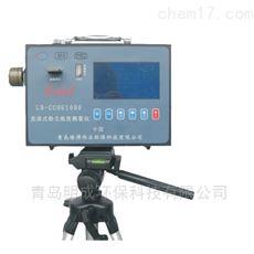 LB-CCHG1000现货供应直读式防爆粉尘浓度测量仪