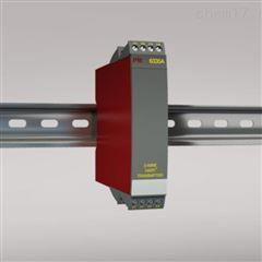 6335A 2線製HART變送器
