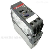 CM-MSS.11SABB继电器CM-MSS.41S