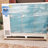 陕西YH-90B混凝土恒温恒湿養護箱