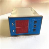 SZX-J2000型智能振动监控装置
