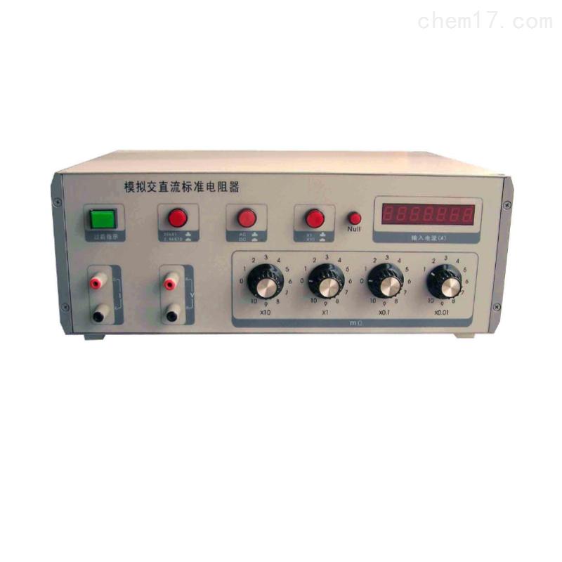 模拟交直流标准电阻器