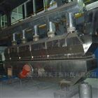 硫铵振动流化床干燥机
