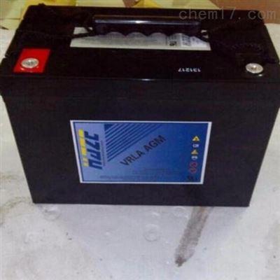 HZB12-65 12V65 H海志HZB12-65 12V65 H UPS专用蓄电池