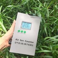 BYC60手持便攜式景區空氣負氧離子檢測儀