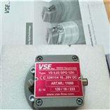 原装VSE威仕流量计VS4GPO12V 32N11/6现货