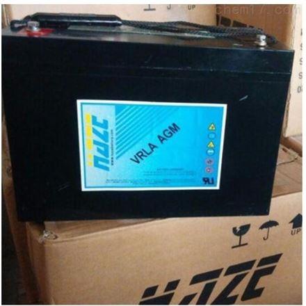 海志12V24AH HZB12-24 UPS蓄电池