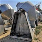 3000L双锥真空干燥机优惠出售