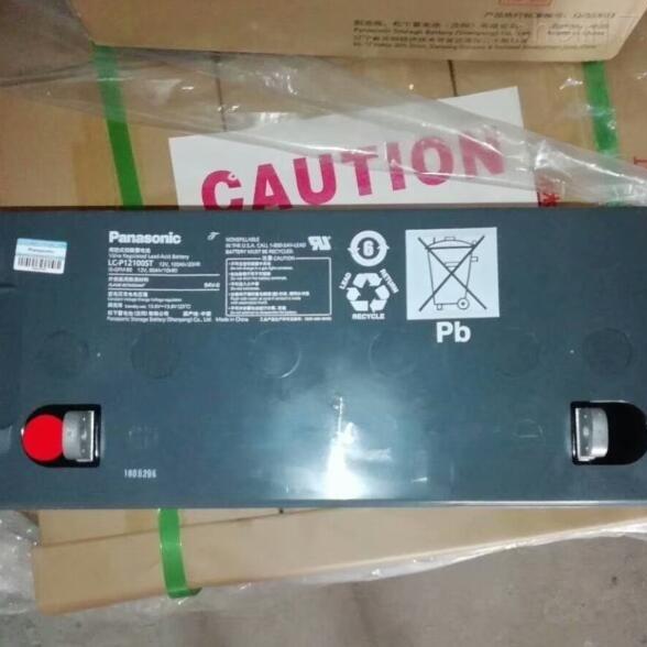 松下铅酸蓄电池LC-P12100
