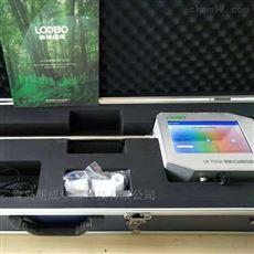 一体触摸彩屏式手持油烟检测仪LB-7026A