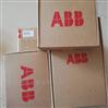 ABB机器人配件3HAC049818-001