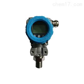 KY-3002  2088工业压力变送器