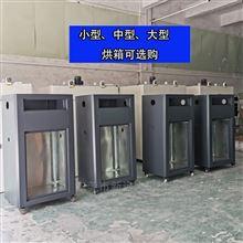 丝印烤炉丝印网制品智能热风循环烘烤箱专业制造