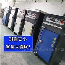 循环风阳江厂家现货单门五金厂用节能速干烘箱