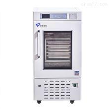 MDC-5中科都菱血液冷藏箱/血小板震荡保存箱