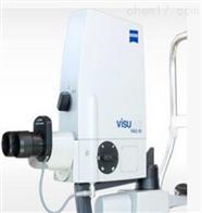 眼科激光治疗仪 VISULAS YAG III