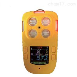 LB-FQ便携式多气体检测报警仪