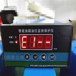 HXW-U型油箱油位行程监控仪