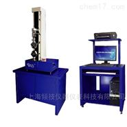 微机控制电路板焊点推拉力试验机