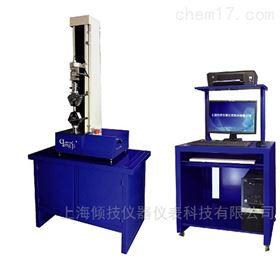 QJ210-100N锂电池镍片焊接90°剥离试验机