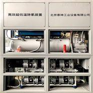 低温活性炭高压吸附氡气装置