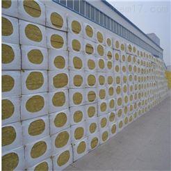1200*600外墙隔热隔音岩棉板
