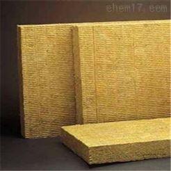 1200*600厂家生产外墙岩棉板