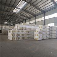 河北岩棉板生产厂家 质量保证