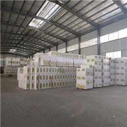 1200*600岩棉板施工具备的条件