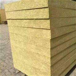 1200*600高密度岩棉板