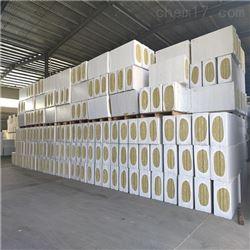 1200*600憎水岩棉板厂家批发 隔音价格