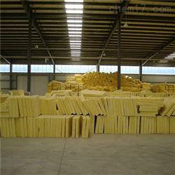 1200*600保温隔音玻璃棉板