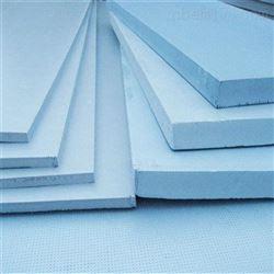 1200*600外墙防火阻燃轻质保温挤塑板厂家