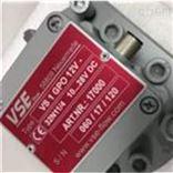 现货威仕原装VSE流量计VS2 GPO12V 32N11/4