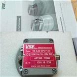 现货特价威仕VSE流量计VS1GP054V 22G11/3