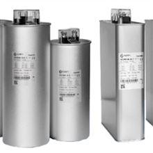 HC-WDR系列低压自愈式电容器