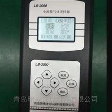LB-2090型工业生产用挥发性有机物采样器