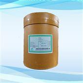 酪蛋白磷酸肽生产厂家厂家