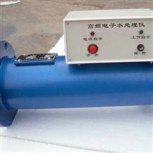 现货多功能微电子水处理器直销