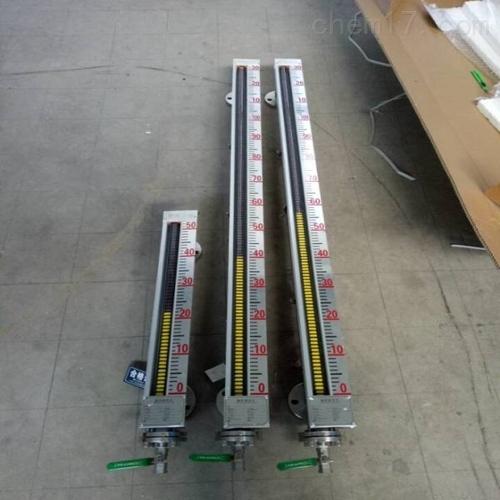 磁翻板式液位计安装方法