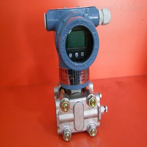 3051LFP2压力变送器