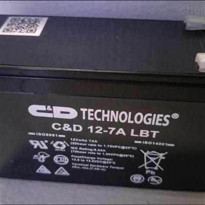 C&D 12-7A LBT 12V7AH西恩迪蓄电池 12-7 LBT 12V7AH UPS专用