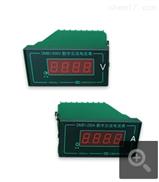 DMB1数字交流电压表、电流表