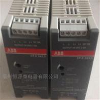 CP-E24/20.0ABB开关电源CP-C.1 24/20.0