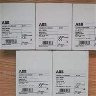 CC-EI/VABB继电器CC-ERTD/I -50~+250℃ 4-20mA